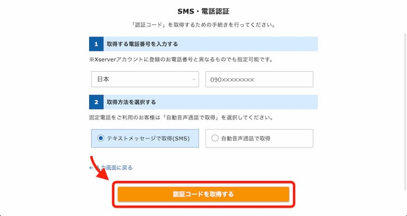 WordPress 始め方