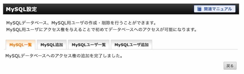 WordPress ユーザー名