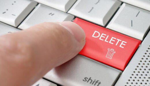 WordPress のウィジェットでブロックが消せない時の対象法【Classic にすれば削除できる】